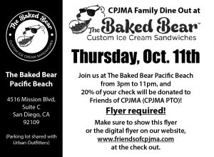 Baked Bear Dine Out @ The Baked Bear | San Diego | California | United States